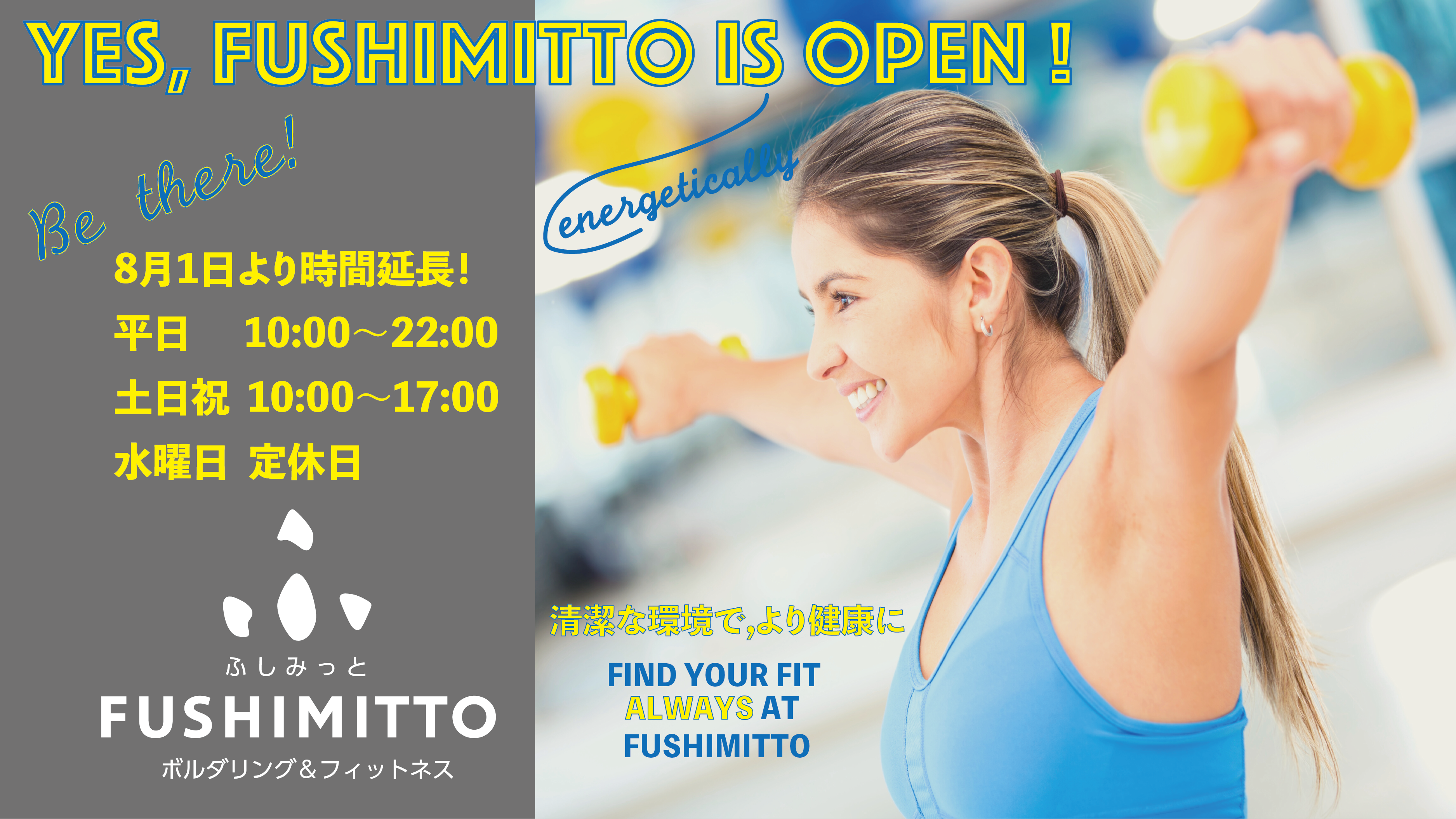 Yes FUSIMITTO is Open